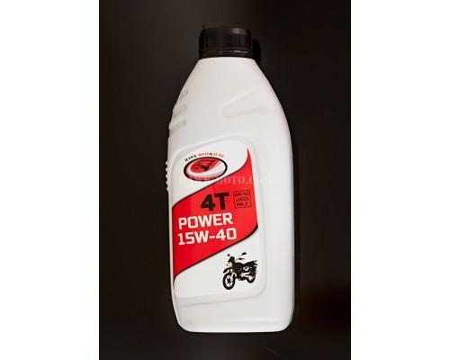 Масло моторное POWER 4T MOTO 15W-40 API SG